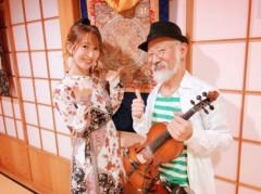 keiko(Vanilla Mood) 公式ブログ/沼津のお寺で♪ 画像1