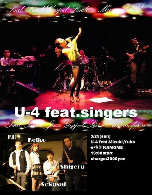 u4+beatles7_____