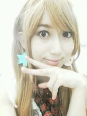 keiko(Vanilla Mood) 公式ブログ/from 仙台♪ 画像1