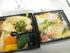 keiko(Vanilla Mood) 公式ブログ/初日!! 画像2