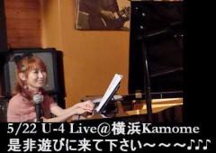 keiko(Vanilla Mood) 公式ブログ/おはよーー!! 画像2