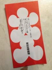 keiko(Vanilla Mood) 公式ブログ/明日はU-4ライブ♪ 画像3