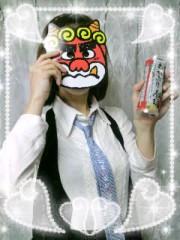 keiko(Vanilla Mood) 公式ブログ/遂に… 画像1