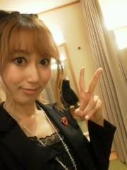 keiko(Vanilla Mood) 公式ブログ/Level indicator♪ 画像1