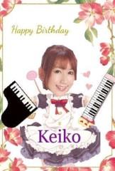 keiko(Vanilla Mood) 公式ブログ/happy!! 画像1