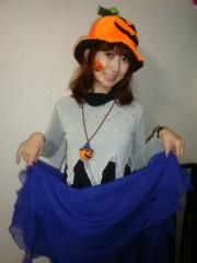 keiko(Vanilla Mood) 公式ブログ/Happy Halloweeeeeeen☆ 画像1