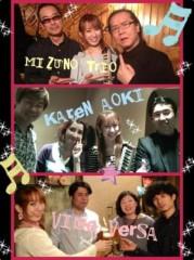 keiko(Vanilla Mood) 公式ブログ/先輩たち。 画像1