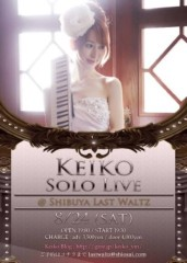 keiko(Vanilla Mood) 公式ブログ/Sold Out!ライブ(笑) 画像2