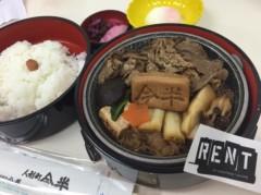 keiko(Vanilla Mood) 公式ブログ/RENT弁当☆ 画像1