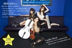 keiko(Vanilla Mood) 公式ブログ/Vanilla ライブ冬やります! 画像1