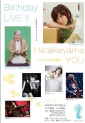 keiko(Vanilla Mood) 公式ブログ/アニマル王国のリハーサルでした! 画像2