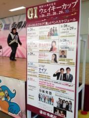 keiko(Vanilla Mood) 公式ブログ/ボートレース♪ 画像2