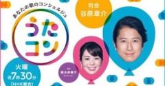 keiko(Vanilla Mood) 公式ブログ/今日はうたコン! 画像2