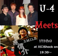 keiko(Vanilla Mood) 公式ブログ/U-4 meets... 画像1