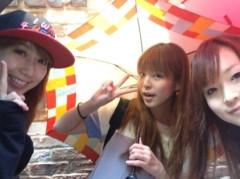 keiko(Vanilla Mood) 公式ブログ/水戸に行きます♪ 画像1