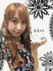 keiko(Vanilla Mood) 公式ブログ/各地の名産☆ 画像1