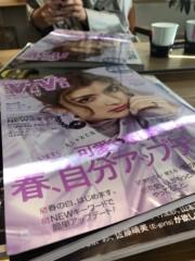 keiko(Vanilla Mood) 公式ブログ/新年度! 画像1