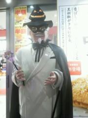 keiko(Vanilla Mood) 公式ブログ/仮装の流行!? 画像2