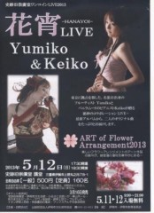 keiko(Vanilla Mood) 公式ブログ/もうすぐー! 画像2