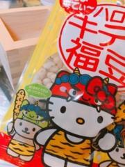 keiko(Vanilla Mood) 公式ブログ/節分! 画像2