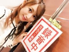 keiko(Vanilla Mood) 公式ブログ/レコーディング♪ 画像1