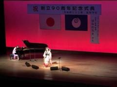 keiko(Vanilla Mood) 公式ブログ/日立のステージ♪ 画像1