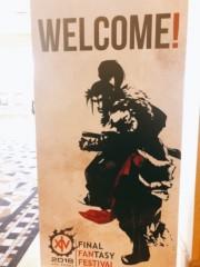 keiko(Vanilla Mood) 公式ブログ/Las Vegas!! 画像3