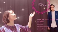 keiko(Vanilla Mood) 公式ブログ/名古屋ブルーノートリハ♪ 画像3
