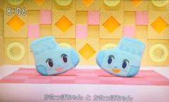 keiko(Vanilla Mood) 公式ブログ/かたっぽちゃん♪ 画像1