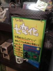 keiko(Vanilla Mood) 公式ブログ/アルバムリリース日 画像1