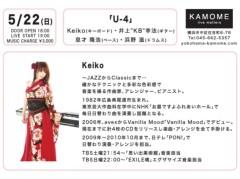 keiko(Vanilla Mood) 公式ブログ/Live info♪ 画像1