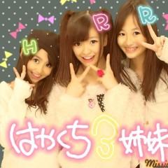 宇佐美瑠乃(usa☆usa少女倶楽部) 公式ブログ/楽しかったO( ≧∇≦)O  !! 画像2