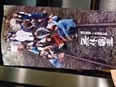 笹川亜矢奈 公式ブログ/ニコニコ動画で観れちゃいます!! 画像1