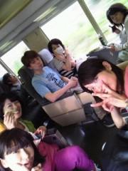 笹川亜矢奈 公式ブログ/携帯電話を替えました!そして、富士急に行きました! 画像2