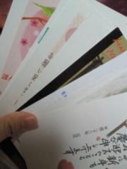 笹川亜矢奈 公式ブログ/本当にありがとうございます!! 画像1
