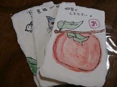 笹川亜矢奈 公式ブログ/作ってみました。 画像1