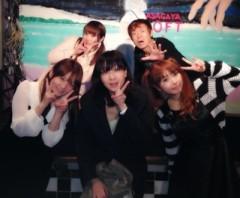 笹川亜矢奈 公式ブログ/馬鹿盛り部のゲストに呼んでもらいました。 画像1