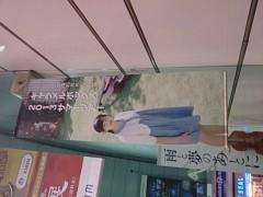 笹川亜矢奈 公式ブログ/初日あきました! 画像1