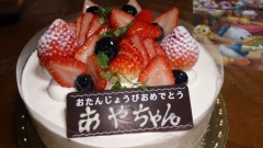 笹川亜矢奈 公式ブログ/馬鹿盛り部に呼んでもらいました。 画像1