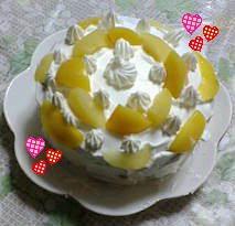 あおい 公式ブログ/ねね Happy birthday(*>ω<*) 画像3