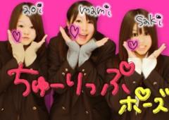 あおい 公式ブログ/お久しぶり(^∀^)&コメ返 画像1