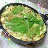 あおい 公式ブログ/ねね Happy birthday(*>ω<*) 画像2