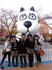 あおい 公式ブログ/よみうりランド行ってきました!★ 画像3