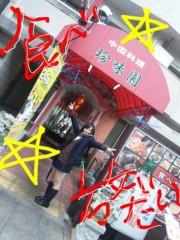 あおい 公式ブログ/初めての中華街(*^皿^*) 画像2