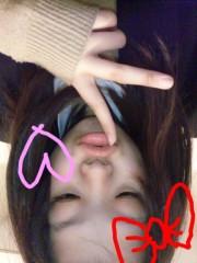 あおい 公式ブログ/おひなさま(*^^*) 画像1