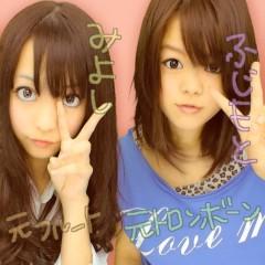 あおい 公式ブログ/大すきな杏ちゃんと(*^ω^*) 画像1