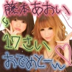 あおい 公式ブログ/風邪ひいたー(´xДx`) 画像2