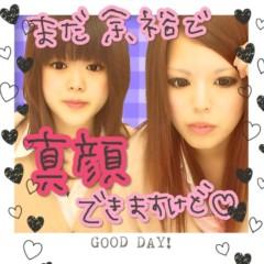 あおい 公式ブログ/まったり2日間(*´`*) 画像3