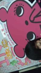 あおい 公式ブログ/いよいよ明日本番(>_<)!!! 画像3