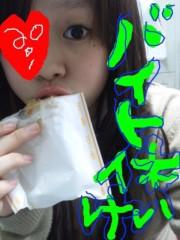 あおい 公式ブログ/こんちわ(*^Д^*) 画像1